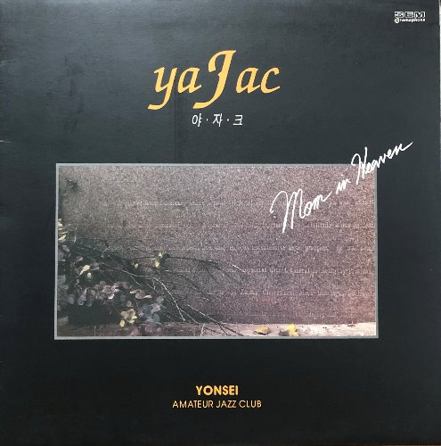 야자크 YA JAC - MOM IN HEAVEN 1