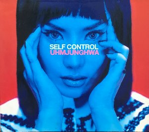 엄정화 - Self Control (2CD) Digipack