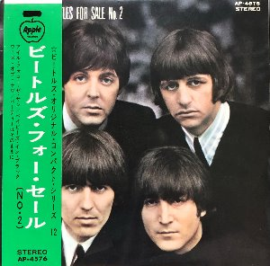 BEATLES - Beatles For Sale (OBI'/가사지) 7인지 33rpm EP