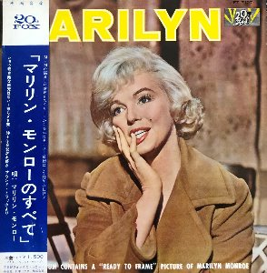 MARILYN MONROE - THE BEST OF MARILYN MONROE (OBI')