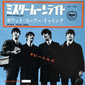 BEATLES - Mr. Moonlight (7인지 싱글/45 RPM)
