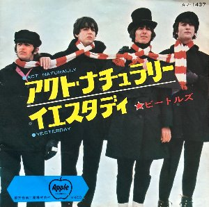 BEATLES - Act Naturally (7인지 싱글/45 RPM)