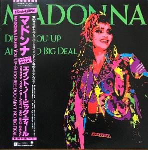 MADONNA - Dress You Up Ain't No Big Deal (OBI'/가사지) 12인지 EP/45rpm
