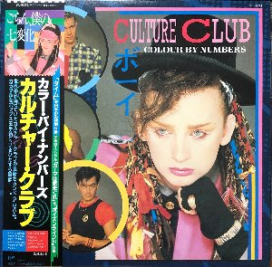 Culture Club - Colour by Numbers (OBI/가사지/해설지)
