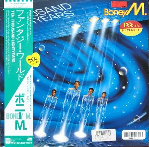 BONEY M - TEN THOUSAND LIGHTYERS (OBI'/가사지)