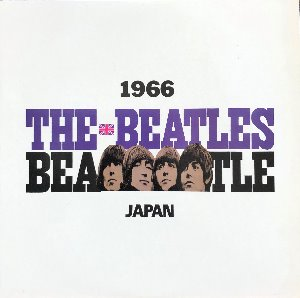BEATLES - BEATLE JAPAN (LIMITED EDITION 123/300)