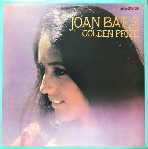 JOAN BAEZ - GOLDEN PRIZE