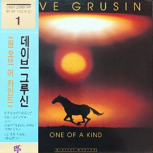 Dave Grusin - One Of A Kind (OBI')