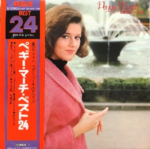 "PEGGY MARCH - Best 24 (""I WILL FOLLOW HIM""외.....) OBI'/2LP"