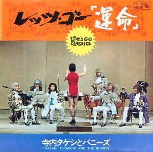 "TAKESHI TERAUCHI AND THE BUNNYS - Let's Go Classics (""SURF/GARAGE/PSYCH"")"