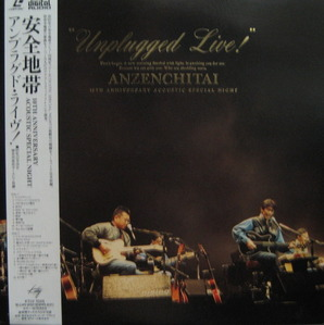 ANZENCHITAI - Unplugged Live !/10TH ANNIVERSARY ACOUSTIC SPECIAL NIGHT (LASER DISC)