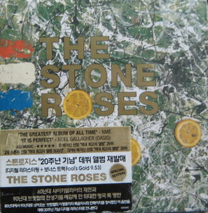 STONE ROSES - Stone Roses (CD/SPECIAL EDITION)