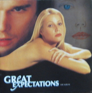 GREAT EXPECTATIONS - O.S.T THE ALBUM (CD)