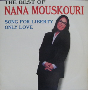 NANA MOUSKOURI - THE BEST OF NANA MOUSKOURI