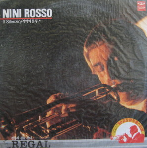 NINI ROSSO - GOLDEN TRUMPET BEST SELECTION (2LP/미개봉)