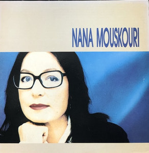 NANA MOUSKOURI - THE VERY BEST OF NANA MOUSKOURI/ONLY LOVE