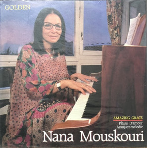 NANA MOUSKOURI - GOLDEN (미개봉)