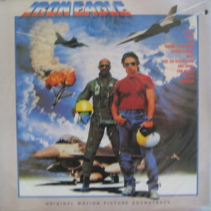 IRON EAGLE - OST (미개봉)