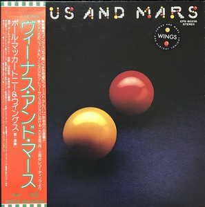 WINGS (PAUL McCARTNEY) - VENUS AND MARS (OBI'/가사지/슬리브)