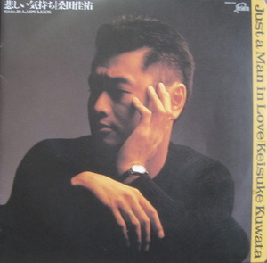 KEISUKE KUWATA - Just A Man In Love / Lady Luck (45RPM/7EP)