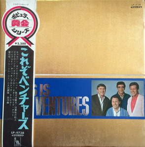 VENTURES - THIS IS THE VENTURES (OBI')