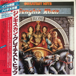 "GENGHIS KHAN - GREATEST HITS (OBI') ""Dschinghis Khan"""