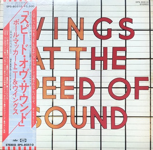 WINGS (PAUL McCARTNEY) - WINGS AT THE SPEED OF SOUND (OBI'/가사지/슬리브)