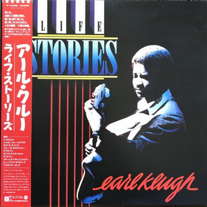 EARL KLUGH - LIFE STORIES (OBI'/해설지)