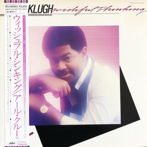 EARL KLUGH - WISHFUL THINKING (OBI'/해설지)