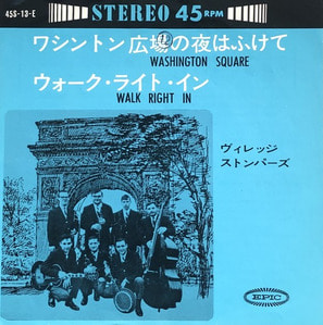 THE VILLAGE STOMPERS - Washington Square (7인지 싱글/45 RPM)