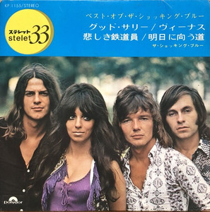 SHOCKING BLUE - The Best Of The Shocking Blue (7인지 EP/33 RPM/가사지)
