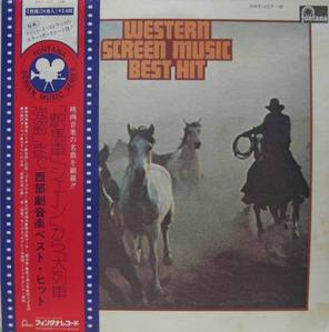 WESTERN SCREEN MUSIC BEST HIT  (서부영화 주제가집)  (2LP)