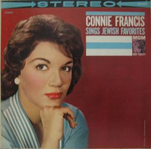 "CONNIE FRANCIS - SINGS JEWISH FAVORITES (윤심덕""사의 찬미""원곡)"