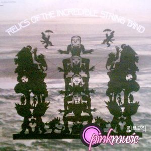 INCREDIBLE STRING BAND - Best Hits (2LP)