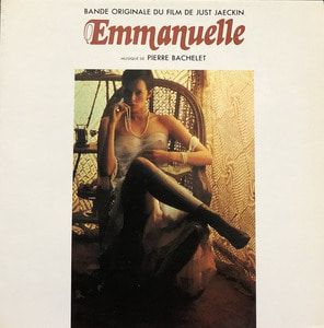 EMMANUELLE - ORIGINAL MOVIE FILM SOUNDTRACK