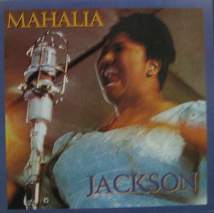 MAHALIA JACKSON - JOSHUA FIT THE BATTLE OF JERICHO