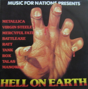 HELL ON EARTH - Various Artists (준라이센스)